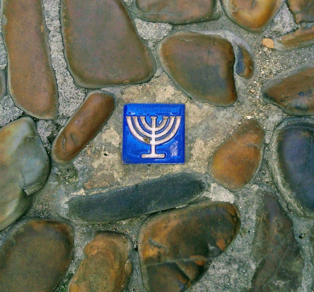 menarský svietnik - znak židovskej kultúry v Tolede